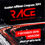 Russian Affiliate Congress 2016