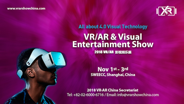 Hyperlink to China VR.AR & Visual Entertainment Show 2018 website