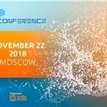 AI Conference in Moscow