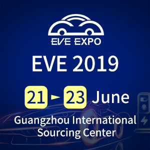 New Energy Vehicle Industrial Ecology Chain Exhibition 2019 (EVE Expo) banner 300x300