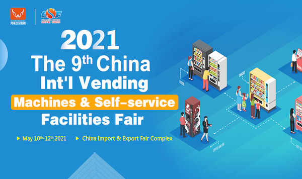 Guangzhou Int' l Vending Machines and Self-Service Facilities Fair (VMF 2021) banner 600x300